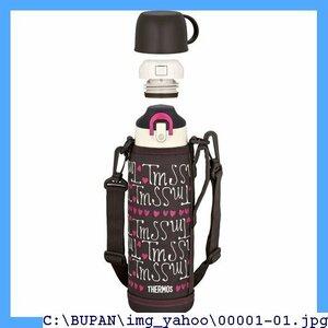 【送料無料】 H0 サーモス CH-H FHO-1001WF チョコハート 1 L/1.03L 真空断熱2ウェイボトル 水筒 22