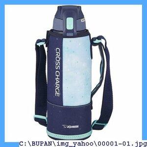 【送料無料】 H0 象印 SD-FB10-AG ネイビーミント 1.0L ルボ ポーツタイプ 直飲み 水筒 ZOJIRUSH 46