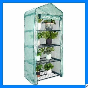 【送料無料】 D6 ビニール温室棚 猫/鳥ケージ 育苗ハウス 家庭菜園 フラワ 外 家庭用ビニー スリム 小型 4段 本 627