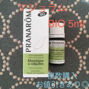 マジョラム BIO 5ml プラナロム PRANAROM精油