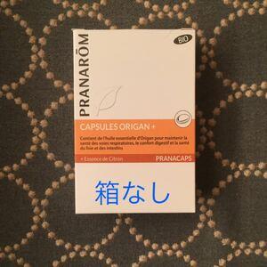 箱なしオレガノプラス カプセル BIO 30粒入りプラナロム PRANAROM