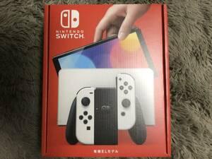 任天堂Switch有機ELモデル ホワイト HEGーSーKAAAA 新品未使用品