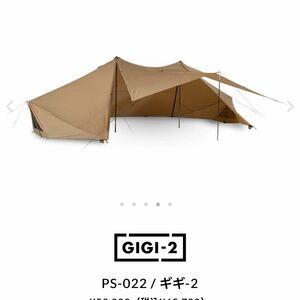 ゼインアーツ ギギ2 ZANE ARTSPS-022/GIGI-2