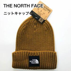 THE NORTH FACE ザ・ノースフェイス ニットキャップ ユーティリティブラウン