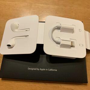 付属品 iPhone純正イヤホン Apple 純正変換アダプタ