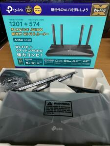Wi-Fi6 ルーター tp-link