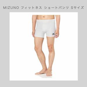 【ミズノ】 フィットネス ショートパンツ 32MB5121 メンズ Sサイズ