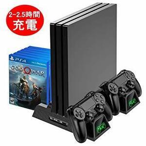 ブラック 20.5 x 13.5 x 17 cm OIVO PS4 Pro 縦置き スタンド PS4 Slim スリム PS4