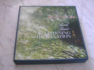 クラシック 憩いとムードの音楽集 リーダーズダイジェスト特選 LP レコード BOX