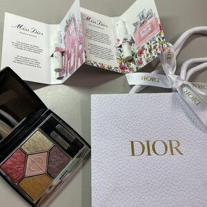 Dior サンククルール アイシャドウ サンク クルール クチュール 659アーリーバード
