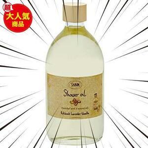 【期間限定】サボン(SABON) シャワーオイル パチュリラベンダーバニラ 500ml [並行輸入品]G6U6