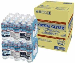 ▽ クリスタルガイザー エコポコボトル 500ml × 40本 正規輸入品