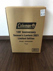 Coleman シーズンズランタン2021