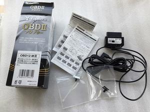 ユピテル SUPER CAT GS303 オプション アダプター OBD12-MⅢ 中古品