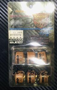 シグナスX KOSO X-POWER ウェィトローラー 8g ◇ 20x12 ◇ 新品 ◇ 日本 国内発送 最短2日で到着 ◇ 送料無料 ◇ マジェスティ125、BWS125