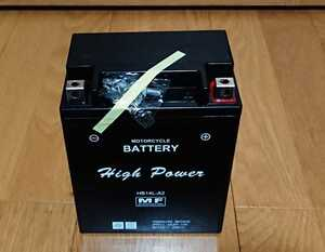 new goods unused air-tigh battery Maintenance Free compatibility YB14L-A2 FB14-A2 charge ending, immediately use possible