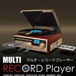 * rental 1 week * VERSOS multi record player VS-M001