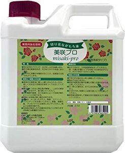 OATアグリオ 美咲プロ 切り花長持ち液 2.5L