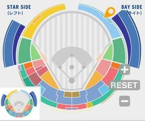 10/26(火)横浜スタジアムチケット。横浜×ヤクルト戦。ホーム(ライト、ベイサイド)外野応援シート指定席。2列目 2枚連番。