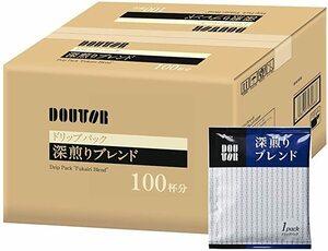 最安【即決・送料無料】ドトールコーヒー ドリップパック 深煎りブレンド100P