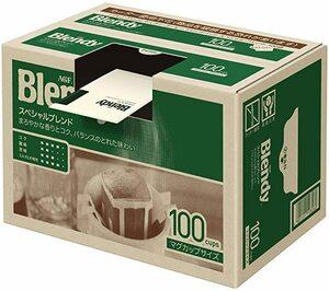 最安【即決・送料無料】AGF ブレンディ レギュラーコーヒー ドリップパック スペシャルブレンド 100袋 【 ドリップコーヒー 】