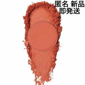 colourpop カラーポップ カラポ imperial アイシャドウ レッド オレンジ ブラウン マット アイシャドー