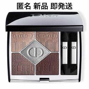 Dior ディオール 739 Silver Look ハウスオブドリームズ サンククルール クチュール アイシャドウ ホリデー