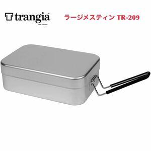 trangia トランギア ラージメスティン TR-209