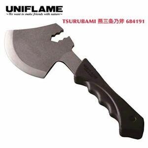 ユニフレーム UNIFLAME TSURUBAMI 燕三条乃斧 684191