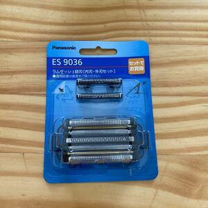 Panasonic ES9036 シェーバー替刃 内刃・外刃セット パナソニック ラムダッシュ