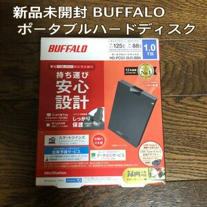 BUFFALO HD-PCG1.0U3-BBA ポータブルハードディスク