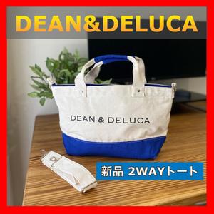 DEAN&DELUCA 2WAY ショルダーバッグ トート バッグ ハンドバッグ