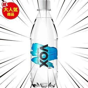 【注目商品】 ★Flavorname:#1ストレート★ 強炭酸水 ストレート VOX(ヴォックス) 500ml×24本