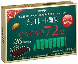 130グラム (x 6) 明治 チョコレート効果カカオ72% 26枚入り×6個