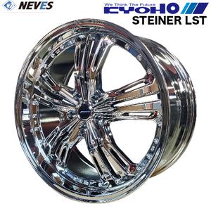 [  Бесплатная доставка  ]   оригинал  цвет    STEINER LST( ...  Estee  над )SMC  Новый товар  литье  21x9.0J+38 114.3-5H  комплект 4 шт