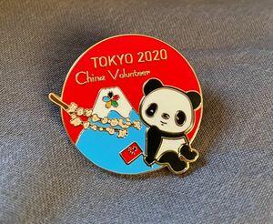 ピンバッジTOKYO東京2020オリンピック ピンバッジ バッチ パンダ ボランティア 中国 ピンバッジ ピンバッジ