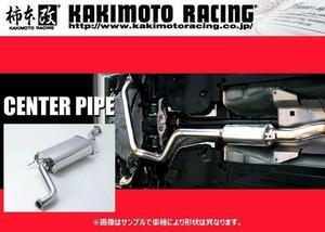 Новый товар   Kakimoto  Кай   центр  труба   impreza WRX-STi GRB   BCP329