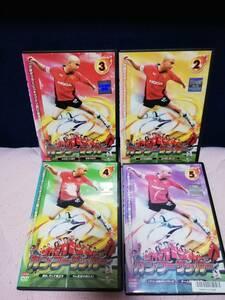 【DVD】カンフーサッカー Vol.2~Vol.5 4本セット