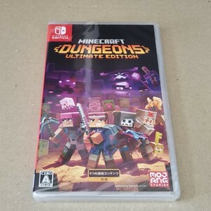 【Switch】Minecraft Dungeons Ultimate Edition ☆ 未開封