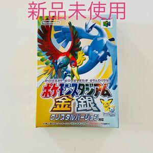 新品 ニンテンドー64ソフト ポケモンスタジアム金銀クリスタルバージョン