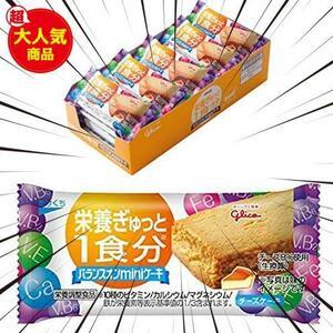 ★パターン:単品★ 江崎グリコ バランスオンminiケーキ チーズケーキ 20個 栄養補助食品 ケーキバー