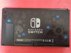 中古 Nintendo Switch ドラゴンクエストXI ロトエディション 本体のみ