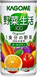 新品190g×30本 カゴメ 野菜生活100オリジナル 190g&30本FMLJ