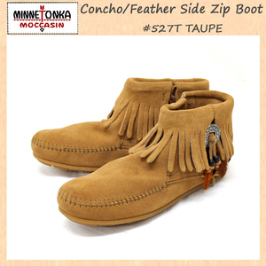 送料無料! MINNETONKA ミネトンカ 527T トープ US7 3990円(税込)Concho Feather Side Zip Boot・コンチョフェザーサイドジップブーツ
