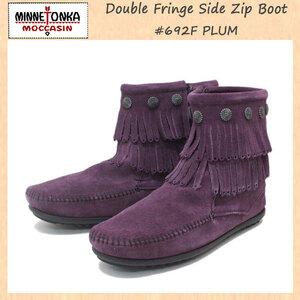 送料無料!MINNETONKA ミネトンカ 692F プラム US6 Double Fringe Side Zip Boot ダブルフリンジ サイドジップブーツ 3990円(税込)