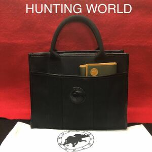 Hunting World