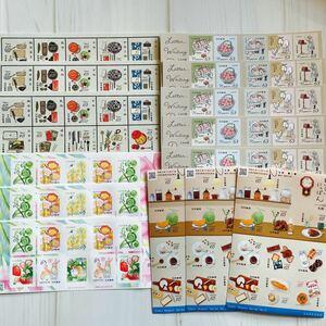 切手 63円 シール切手 14シート