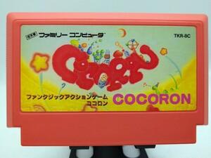 ファミコン COCORON  ココロン タケル