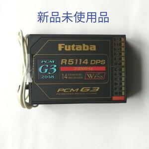 Futaba 72MHz受信機 R5114 DPS