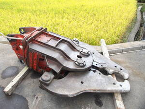 * Manufacturers unknown kla car - hydraulic type large break up machine grinder pin diameter 80mm arm width 315mm total length 2200mm width 1600mm weight approximately 1 ton super